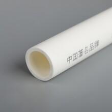 洛阳雅洁管业ppr管材管件生产厂家图片
