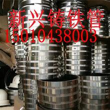 海南新兴铸铁管卡箍连接铸铁管管件批发图片