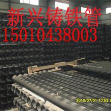 厂家热销A型柔性铸铁管机制柔性铸铁排水管柔性抗震铸铁管