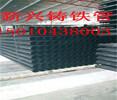 新兴铸铁管杭州新兴铸铁管排水铸铁管批发