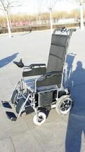 北清泰博电动爬楼轮椅爬楼梯车爬楼轮椅
