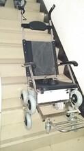 北京泰博泰博乐1型电动爬楼梯车爬楼轮椅车上下楼梯车厂家直销