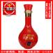 新款玻璃瓶500ML彩色喷涂酒瓶高档宴席酒瓶郓城白酒瓶厂专供