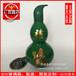 1斤装福禄寿禧葫芦酒瓶喜宴寿宴专用彩色喷涂玻璃白酒瓶厂家直销