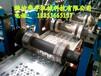 鋼跳板成型設備鍍鋅鋼跳板設備建筑鋼跳板成型設備鋼跳板生產廠家