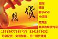 上海股指吧期货加盟