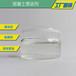 陕西商洛混凝土泵送剂厂家商洛混凝土泵送剂生产商商洛混凝土泵送剂行情
