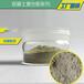陕西商洛混凝土膨胀剂厂家商洛混凝土膨胀剂生产商商洛混凝土膨胀剂行情