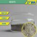 陕西商洛锚固剂厂家商洛锚固剂生产商商洛混凝土锚固剂行情