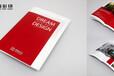 成都印刷厂信瑞印务,专注画册印刷宣传册印刷设计
