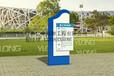 社区建设社区宣传栏各类标牌广告灯箱