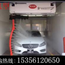 移动式全自动洗车机设备在市场趋势好吗高压水流清洗机BLANK-F8图片