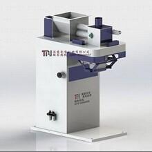 无锡梅村DCS-FSM-25型双螺旋粉料包装秤企业