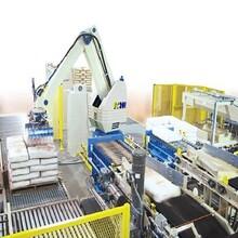 全自动机器人码垛机全自动包装生产线满意包装研发