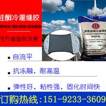 广东珠海路面灌缝胶施工中扩缝与清缝的区别图片