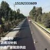 广东汕尾沥青冷补料厂家沥青冷补料存放条件