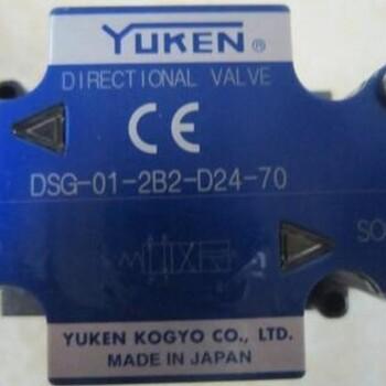 油研液压泵PV2R1-14-F-RPU2R1-23-L-L买椟还珠