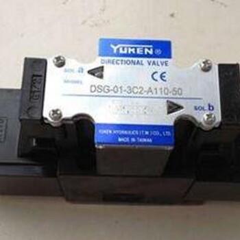 DMT-06-3D60-40日本油研手动换向阀提升产品品质