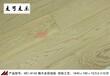 深圳麦可麦乐MC-8145优质橡木多层地板白色大板防腐耐磨防潮厂家直销薄利多销