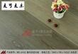 深圳麦可麦乐MC-8153优质橡木多层地板烟熏小锯齿防腐耐磨防潮厂家直销薄利多销