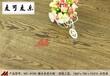深圳麦可麦乐MC-8156优质橡木多层地板本色拉丝防腐耐磨防潮厂家直销薄利多销