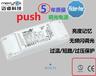 全程无频闪调光驱动电源LED灯具驱动电源ML25C-PV