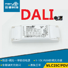 DALI调光电源厂家直销质量保证25W无频闪LED驱动电源ML25C-PDV图片