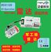 微波感应器5.8G雷达控制开关LED灯具智能控制开关DC输入MC011D6
