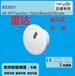 微波感应器日光传感开关功能嵌入式照明控制器LED光感应器MSA001