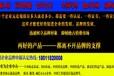 如何申请申办中国地板行业十大质量品牌