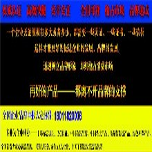 西城办理中国诚信示范企业图片