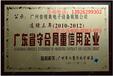 船舶专用配件公司怎么样申报能加分的荣誉证书