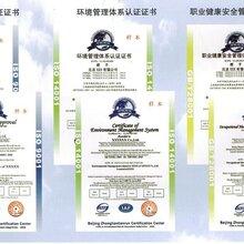 东城办理企业荣誉证书图片