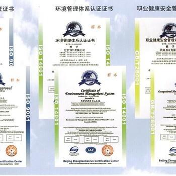 二手发电机公司办理中国绿色环保产品证书找广州骏驰