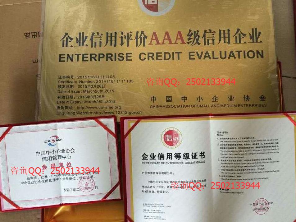 手工皂公司推广办理哪些荣誉证书有好处