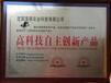 中国行业十佳诚信连锁企业申请条件