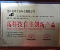 建筑企业荣誉证书