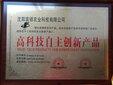 中国茶行业十大加盟连锁品牌如何办理图片