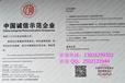 餐饮娱乐加盟企业招商办理什么荣誉证书