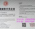 化学纤维企业招商办理什么荣誉证书