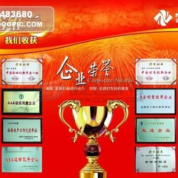 中国财富管理行业最佳诚信十大影响力品牌哪里代办图片1
