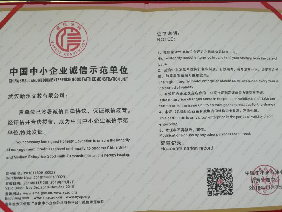 信用評估等級申請條件