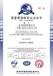 焊接设备企业荣誉资质证书去哪里办理广州骏驰办理优惠