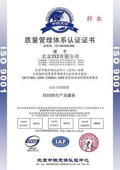 防水剂招标投标加分可以办理哪些荣誉证书广州骏驰诚信办理