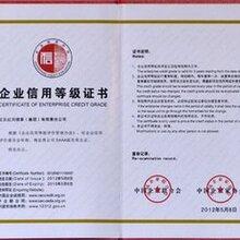 电动机公司推广办理哪些荣誉证书有好处图片