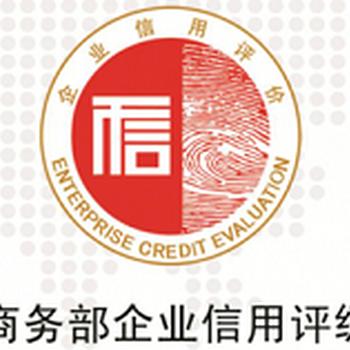 酒店油烟机企业办理荣誉证书费用多少广州骏驰优惠办理