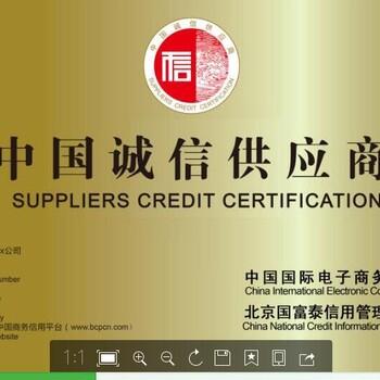 陶瓷刀公司推广办理哪些荣誉证书有好处