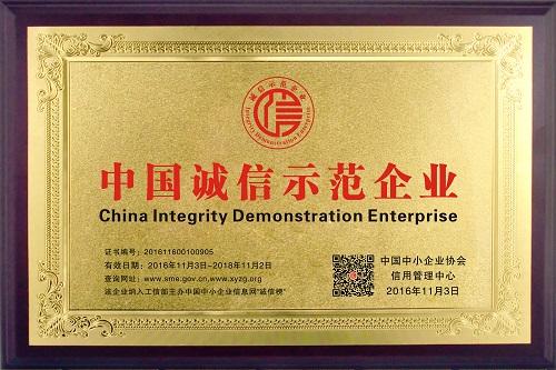 蛋糕毛巾公司推广办理哪些荣誉证书有好处