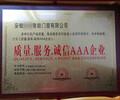 机柜插座公司推广办理哪些荣誉证书有好处