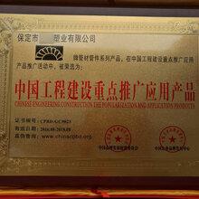 中国红木家具行业十大品牌如何申办图片
